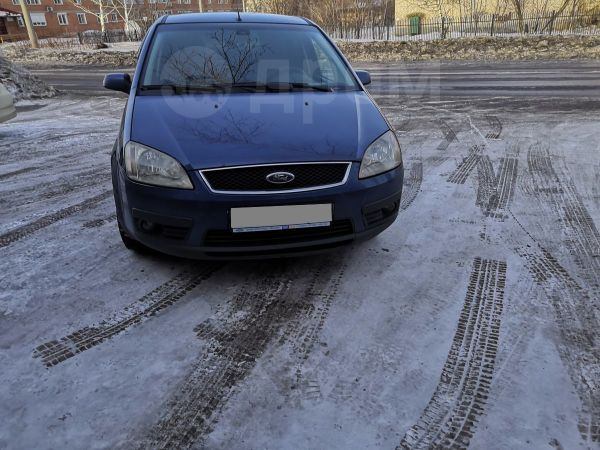 Ford C-MAX, 2005 год, 310 000 руб.
