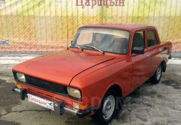 Москвич 2140, 1987 год, 45 000 руб.