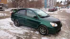 Новосибирск Echo 2003