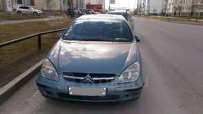 Нижневартовск C5 2001