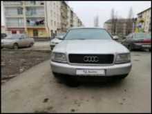 Грозный A8 1999
