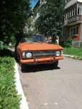 Москвич 412, 1994 год, 15 000 руб.