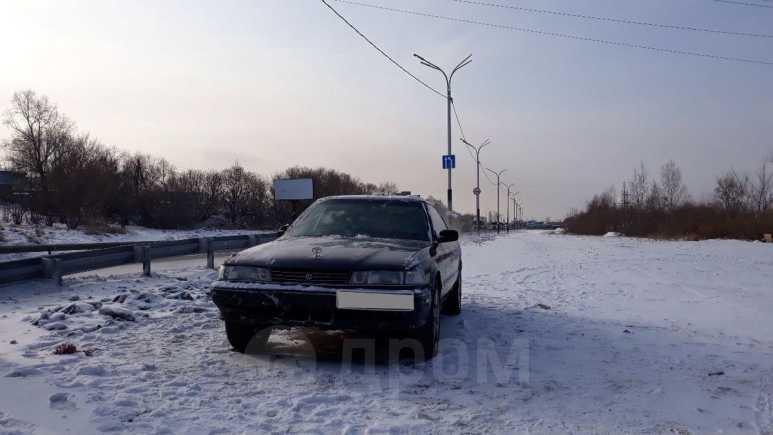 Toyota Mark II, 1984 год, 70 000 руб.