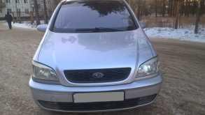 Ангарск Traviq 2001