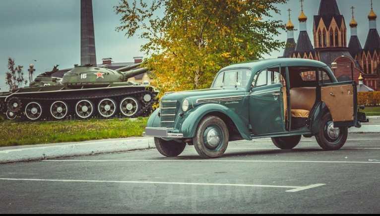 Москвич 401, 1955 год, 400 000 руб.