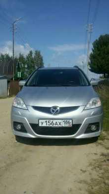 Пойковский Mazda5 2008