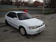 Новороссийск Corolla II 1998
