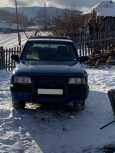 Opel Frontera, 1992 год, 155 000 руб.
