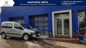 Иркутск Partner Tepee 2018