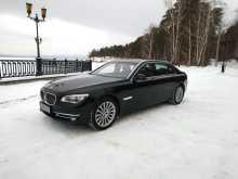 Челябинск 7-Series 2013