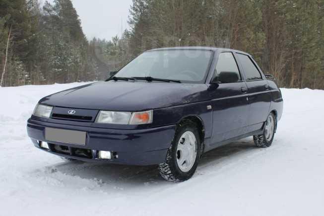 Лада 2110, 1997 год, 60 000 руб.