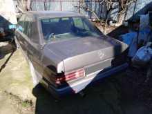 Краснодар 190 1992