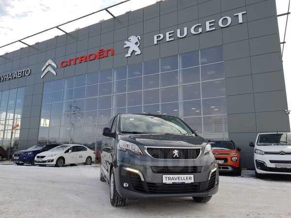 Peugeot Traveller, 2018 год, 2 489 900 руб.