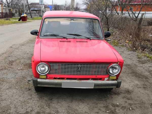 Лада 2101, 1980 год, 21 000 руб.