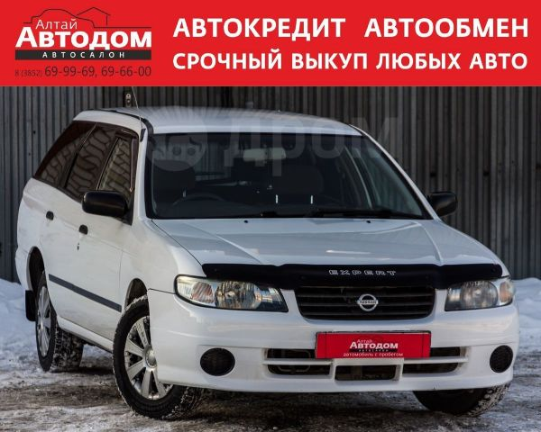 Nissan Expert, 2002 год, 199 000 руб.