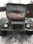 ГАЗ 69, 1951 год, 120 000 руб.