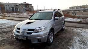 Красноярск Outlander 2007