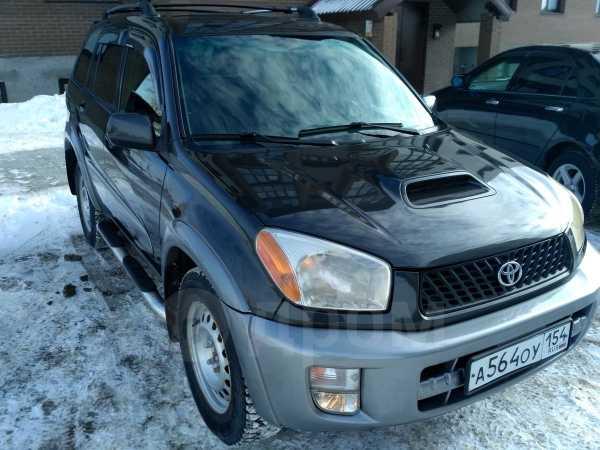 Toyota RAV4, 2003 год, 539 000 руб.
