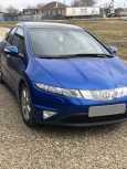 Honda Civic, 2006 год, 320 000 руб.