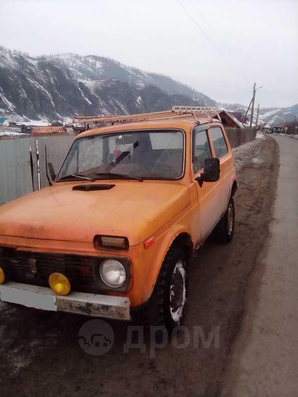 Лада 4x4 2121 Нива, 1978 год, 75 000 руб.