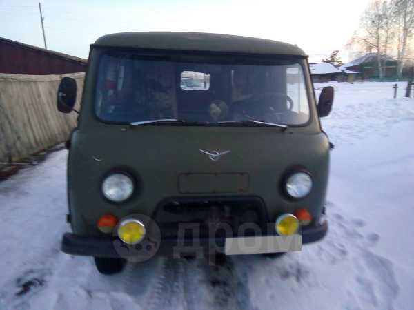 УАЗ Буханка, 1991 год, 100 000 руб.
