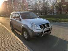 Краснодар Rexton 2007