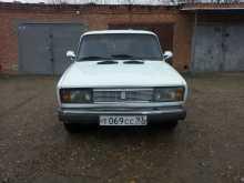 Армавир 2104 1998