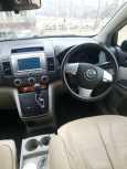 Mazda MPV, 2006 год, 550 000 руб.