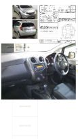 Nissan Note, 2014 год, 480 000 руб.
