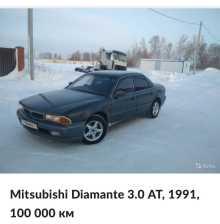 Новосибирск Sigma 1991