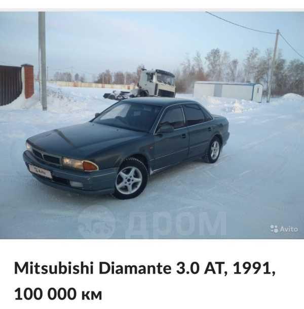 Mitsubishi Sigma, 1991 год, 75 000 руб.