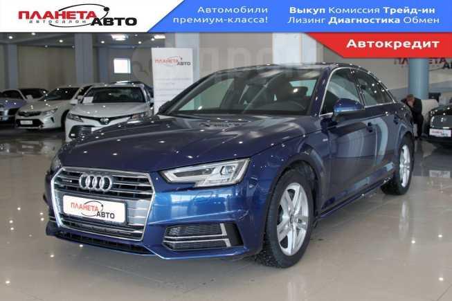 Audi A4, 2017 год, 1 999 000 руб.