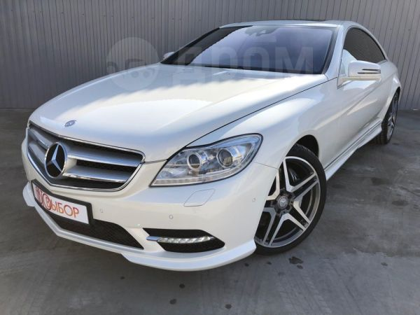 Mercedes-Benz CL-Class, 2012 год, 2 250 000 руб.