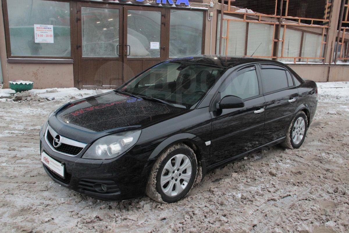 Автосалон вектра москва toyota rav4 автосалоны москвы