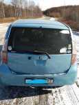 Toyota Passo, 2008 год, 280 000 руб.