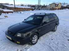 Краснотурьинск Orthia 1997