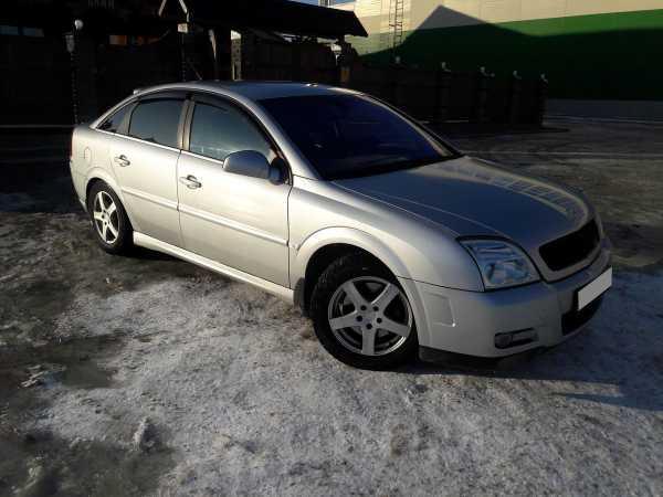 Opel Vectra, 2003 год, 247 000 руб.
