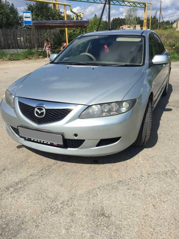 Mazda Atenza, 2005 год, 217 000 руб.