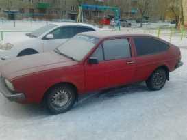 Славгород Passat 1984