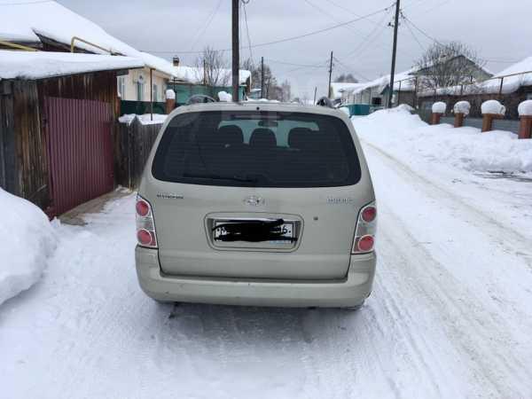 Hyundai Trajet, 2005 год, 330 000 руб.