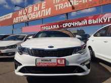 Ростов-на-Дону Optima 2018
