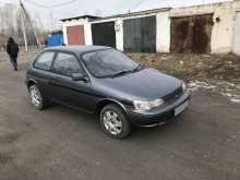 Свободный Corolla II 1992
