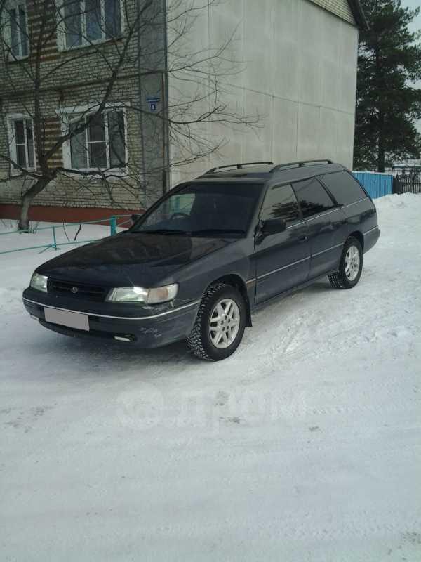 Subaru Legacy, 1992 год, 125 000 руб.