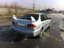 Иркутск Integra SJ 1998