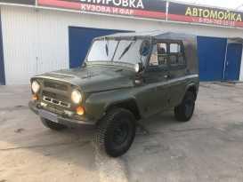 Биробиджан 3151 1991