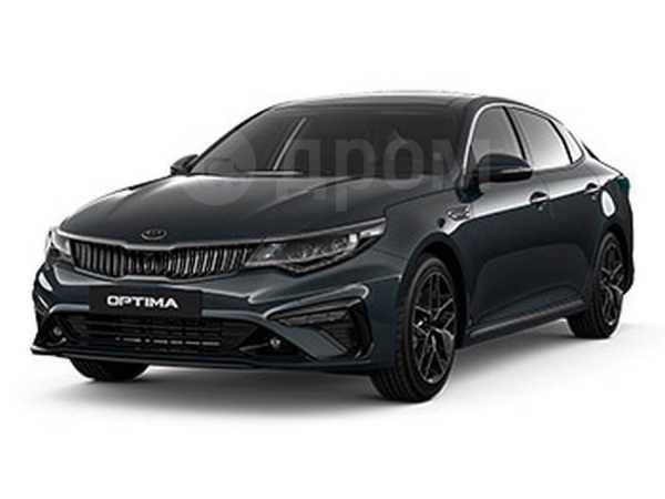 Kia Optima, 2019 год, 1 679 900 руб.