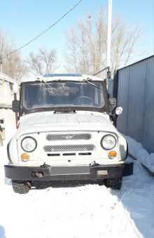 Светлый 469 1997