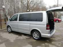 Ставрополь Multivan 2005