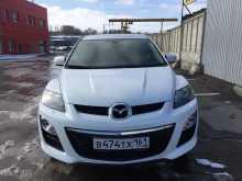 Ростов-на-Дону CX-7 2012
