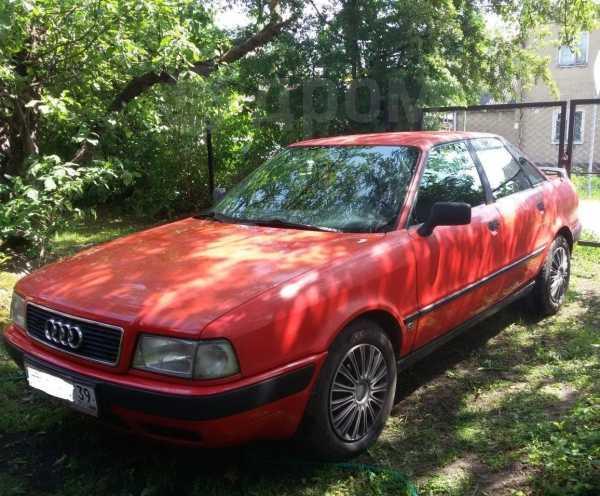 Audi 80, 1994 год, 180 000 руб.